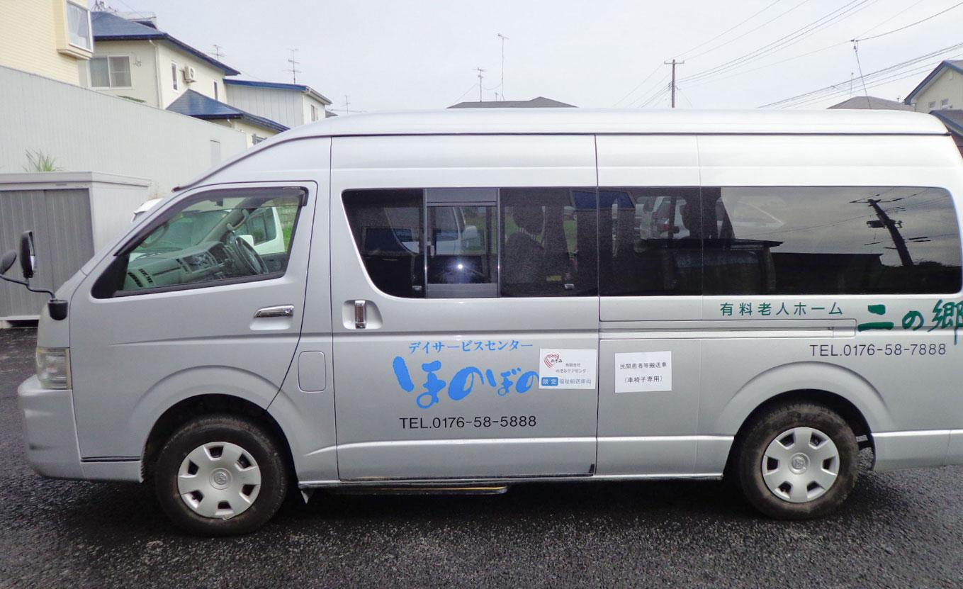 のぞみ介護タクシー